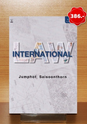 international law  jumphot saisoonthorn